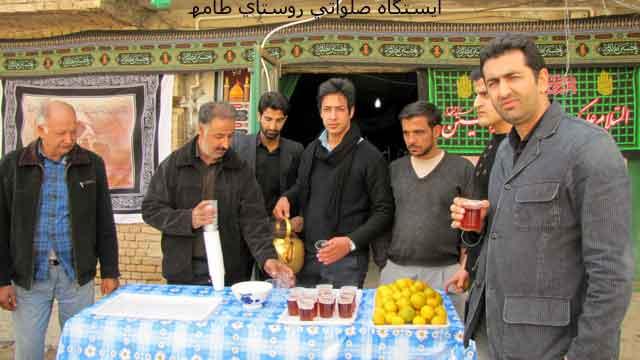 روز تاسوعا در روستای طامه